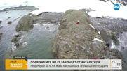 Участниците в 26-атата антарктическа експедиция се завръщат в България