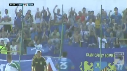 Пирин Гоце Делчев Левски 0:2 04.08.2013