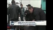 В България ще бъде изграден завод за китайски вагони