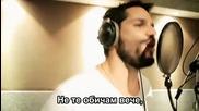 Giorgos Tsalikis - Ime Mia Hara + превод