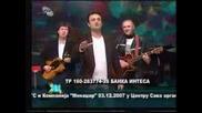Група Легенде - Косовски Божури