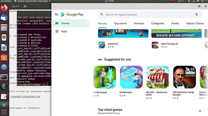 Инсталиране на Google play и play sevices на Анбокс (андроид на Линукс)