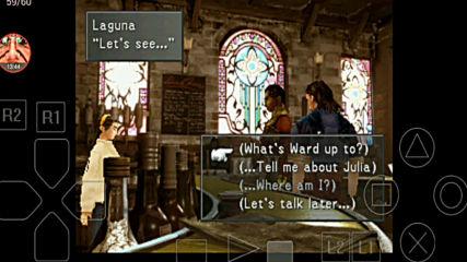 Final Fantasy 8 - част 33 - Елон