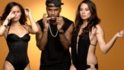 Trey Songz - Foreign (Оfficial video)
