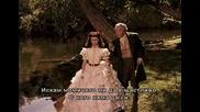Gone With the Wind/ Отнесени от вихъра (1939) част 1 + bg subs