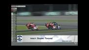 Нови правила в Moto GP от новия сезон