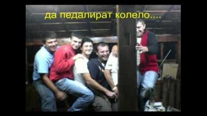 Момчета Без Работа - Реклама