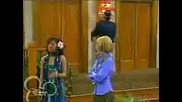 The Suite Life of Zack and Cody Епизод 24 Бг Аудио