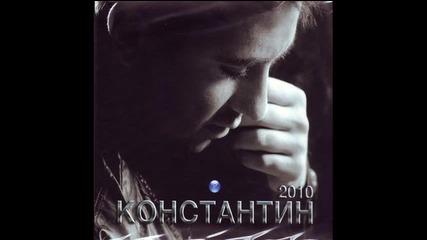балада на Константин - Кажи Ми... 2010