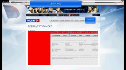 Хакнахме Russia.tv
