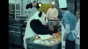 Никога не казвай Не на панда !