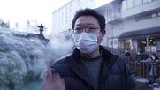 Japan: Hot spring waters found to kill coronavirus in Kusatu