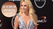 Най-запомнящите се моменти от 'Britney: Piece of Me'