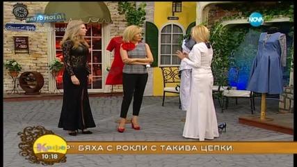 """""""На кафе"""" с Деси Банова (10.03.2015г.)"""
