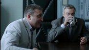 Под прикритие - Смешна сцена от еп.8 на 3ти сезон