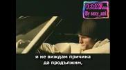Camilla Brinck - Bye Bye Forever с БГ Превод