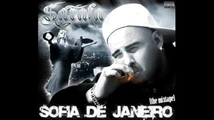 Sarafa - Не забравяй feat. Sisi