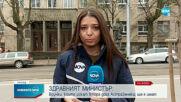 """Проф. Ангелов: До края на деня очакваме становище за ваксината на """"Янсен"""" от ЕМА"""