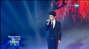 Кристиан Костов - Ако си дал - X Factor Live (25.01.2016)