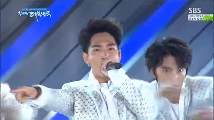 B1a4 - Lonely @ 2014 Dream Concert [15/06/14]