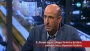 """""""Минаха години"""": Йордан Лечков за футгбола, кметския стол и обратите в живота"""