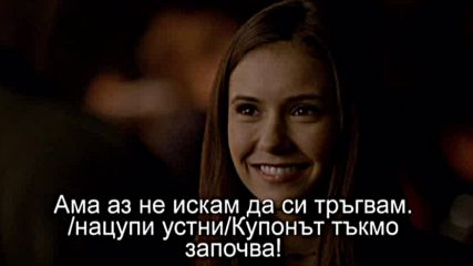 The Other Vampire Academy E14