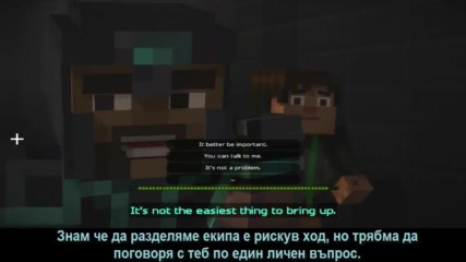 Minecraft Story Mode епизод 2 Bg превод