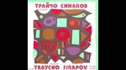 Трайчо Синапов - Тетевенска копаница