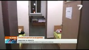 Студът напълни приютите за бездомници из цяла България