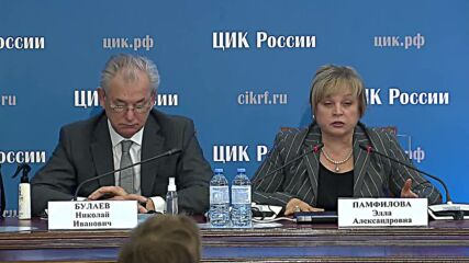 Russia: 'Not our function' - head of elex commission on blocking 'Smart Voting' resources