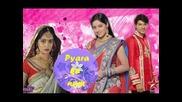 Името на любовта///pyara ka nam епизод 38