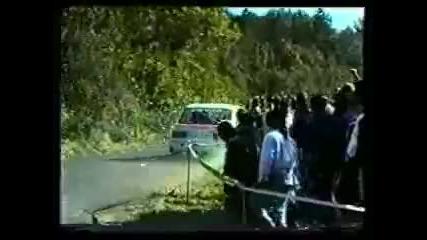 Balatonyi Lada Vfts
