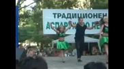 Аспарухово Пее Танцува