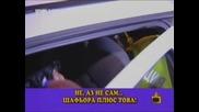 Цигани размазаха 8 коли
