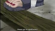 Hq* [bg] Naruto Shippuuden 159