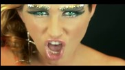Текст + Превод! Ke$ha - We are who we are [ H D]