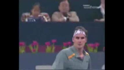 Тенис Урок 127