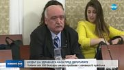 Повече от 300 българи имали проблем с лечение в чужбина