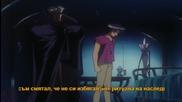 [ryuko] The Vision of Escaflowne Tv ep 05 bg sub [720p]
