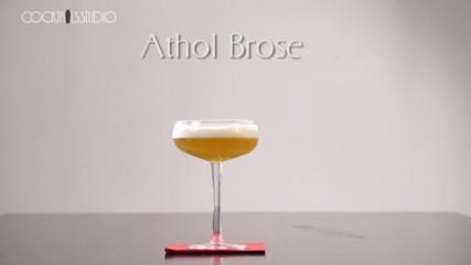 Атол Броуз - Athol brose