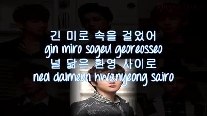 Exo K - Heart Attack
