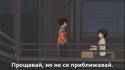 kamichu! - 02 Bg Sub ( Бг Превод )