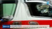 ТРАГЕДИЯ В ЙЕМЕН: Десетки убити и ранени деца при ракетен удар