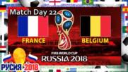 Коментари от ден 22 на Световното по футбол