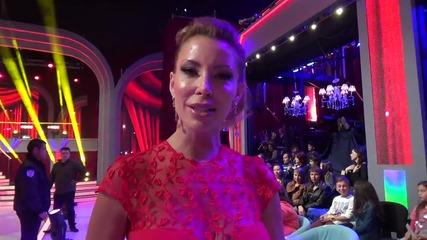 Dancing Stars - Ирен Онтева подкрепя Елена и Деан (15.05.2014г.)