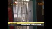 Цигани пребиха Зверски полицаи при Акция срещу Наркотрафиканти
