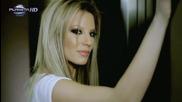 Емилия - Осмелявам се, 2011