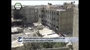 Сирийската опозиция отрича обвиненията, че е употребила химическо оръжие