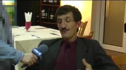 Изчерпателно Интервю