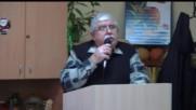 Йоан Кръстител - Живот и служение - Пастор Фахри Тахиров